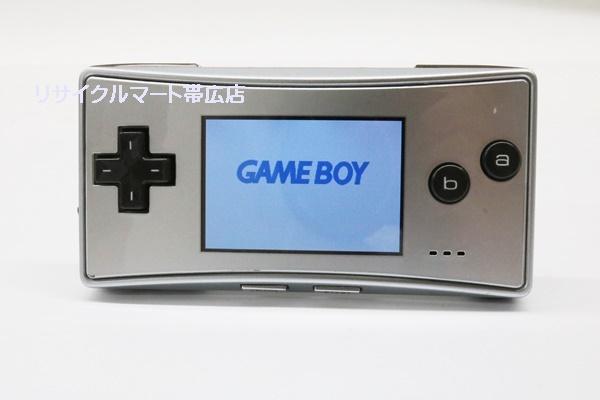 Nintendo ニンテンドー ゲームボーイ ミクロ OXY-001 シルバー 任天堂