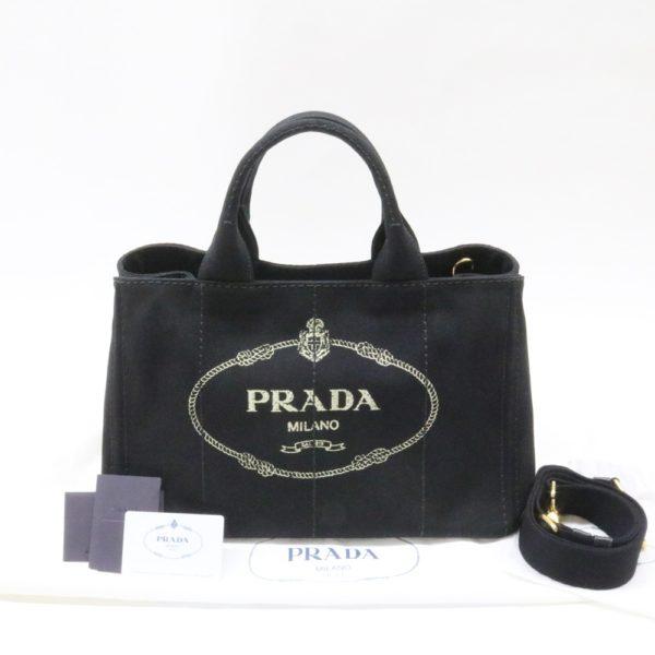 PRADA プラダ カナパ 2wayバッグ 1BG642 トートバッグ