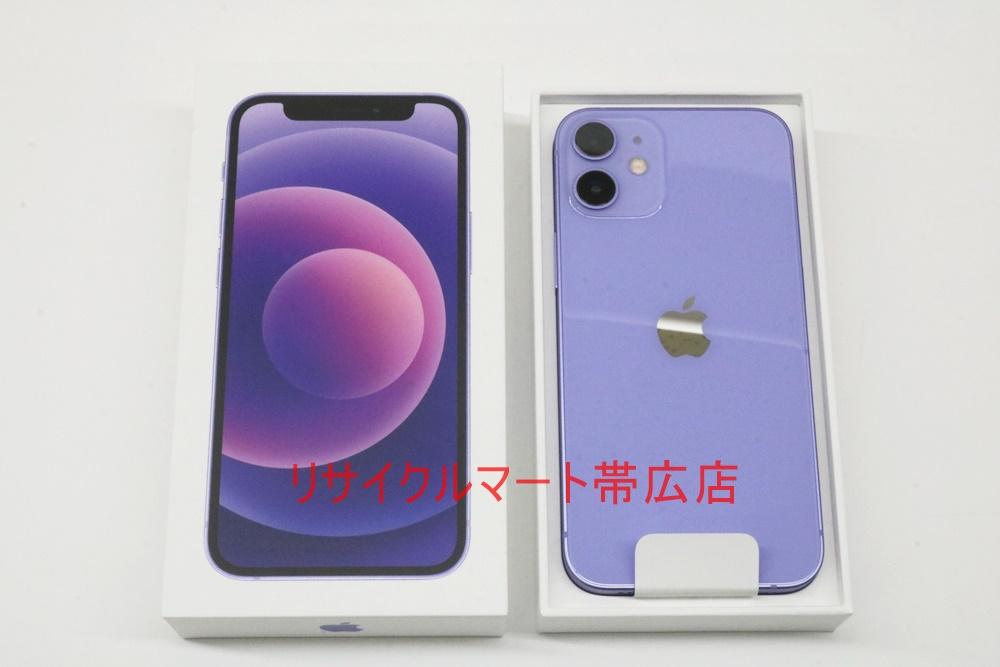 帯広市のお客様よりSIMフリー iPhone12 mini 64GB パープル MJQC3J/Aのお買取りです