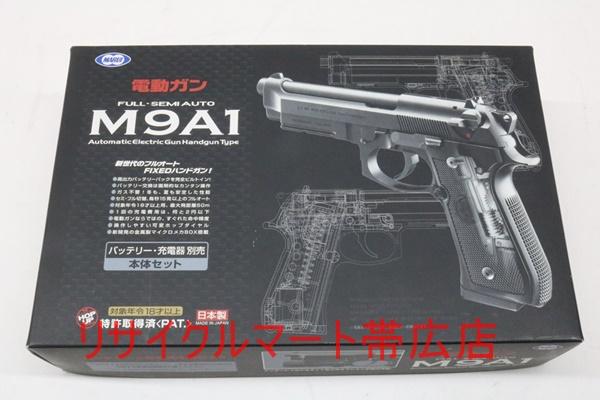 東京マルイ 電動ガン M9A1 帯広市のお客様よりお買取り