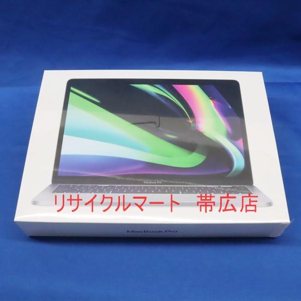 帯広市 MacBook Pro M1チップ 13インチ MYD92J/A A2338 買取のご紹介