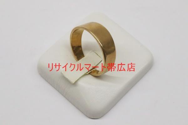 帯広市 貴金属 18金の指輪 買い取りご紹介!
