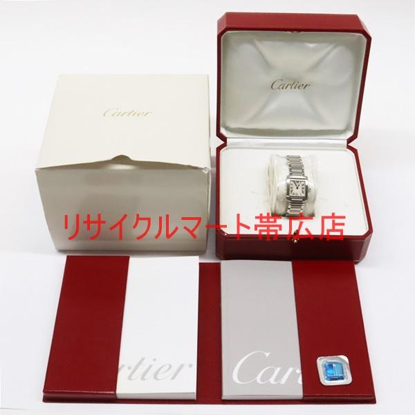 帯広市 カルティエ タンクフランセーズSM W51008Q3 レディース腕時計 買取