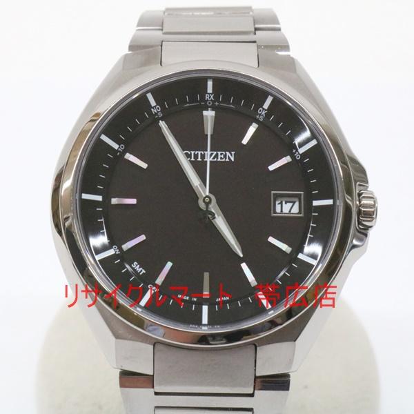帯広市 シチズン アテッサ エコドライブ 腕時計 電波時計 CB3010-57E H128-R006860 お買取り